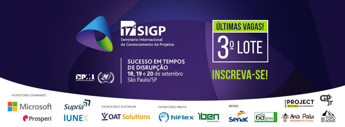 17º Seminário Internacional de Gerenciamento de Projetos