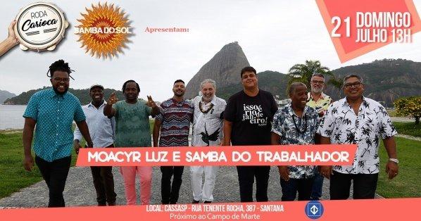 CD 2014 ENREDO DE SAMBAS BAIXAR JANEIRO RIO